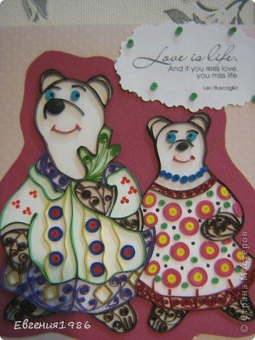Открытка Квиллинг: Любовь - это жизнь.  Бумажные полосы. Фото 1