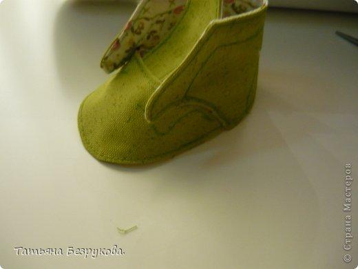 Мастер-класс Шитьё: МК. Ботинки для куклы.  Ткань. Фото 14