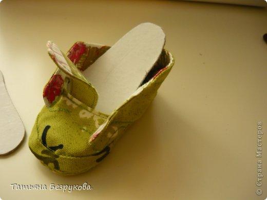 Мастер-класс Шитьё: МК. Ботинки для куклы.  Ткань. Фото 31