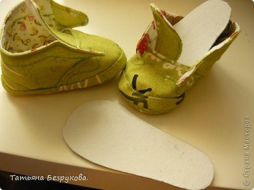 Мастер-класс Шитьё: МК. Ботинки для куклы.  Ткань. Фото 32