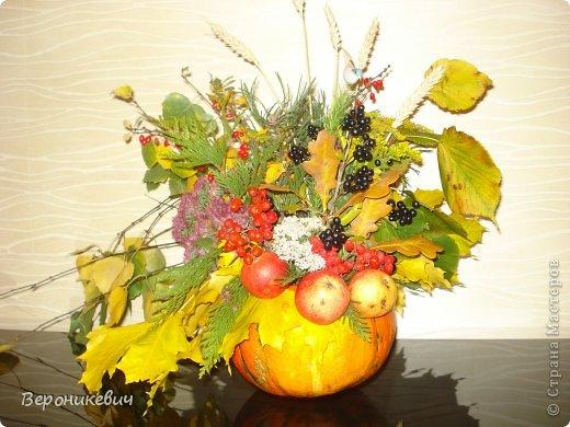 Флористика Моделирование: Золотая осень 2012 Овощи, фрукты, ягоды Праздник