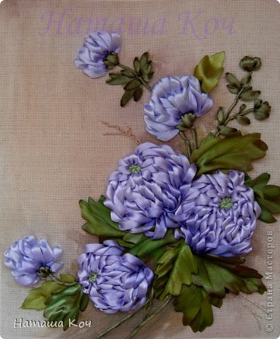 Вышить лентами хризантемы
