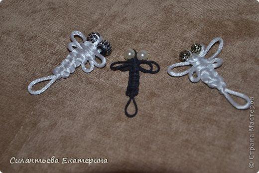 Мастер-класс Макраме: Стрекозы а технике макраме Бусинки, Тесьма, шнур. Фото 1