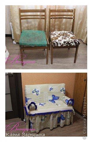 Интерьер Шитьё: Диван из стульев + небольшой МК Бутылки пластиковые, Нитки, Поролон, Скотч, Ткань. Фото 1