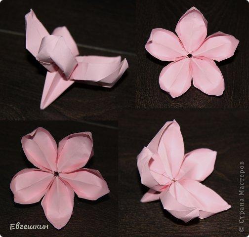 Оригами - Цветок