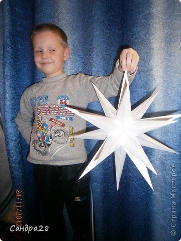 изделие: звезда на новый