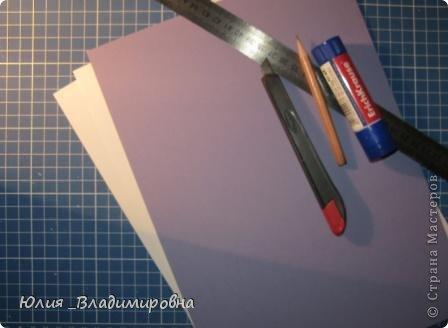 Мастер-класс, Поделка, изделие Бумажный туннель, Вырезание силуэтное: Туннель- ёлочка Бумага Новый год. Фото 3