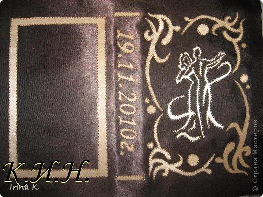 Интерьер Гильоширование: Декоративные салфетки Ткань. Фото 23