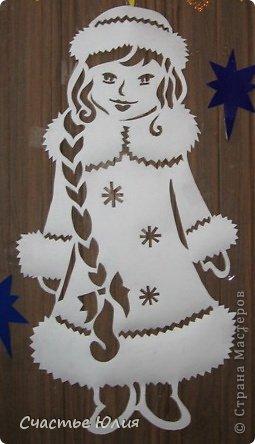Картина, панно, рисунок Вытынанка: нужна помощь! Бумага Новый год