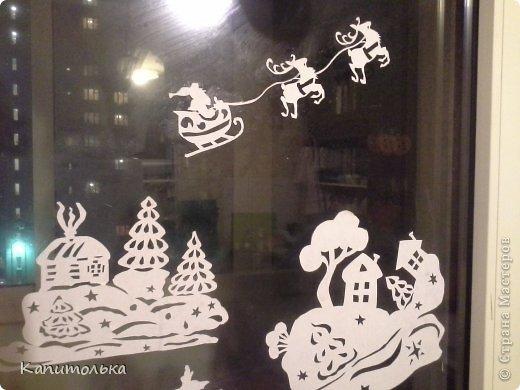 Декор предметов : Время украшать окна Бумага Новый год. Фото 3