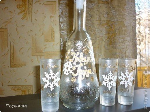 Декор предметов Роспись: Новогодний презент! Бутылки стеклянные Новый год. Фото 1