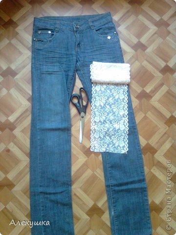 Мастер-класс Шитьё: Вторая жизнь старых джинс.. Фото 1