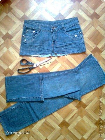 Мастер-класс Шитьё: Вторая жизнь старых джинс.. Фото 2