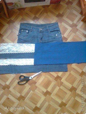 Мастер-класс Шитьё: Вторая жизнь старых джинс.. Фото 5
