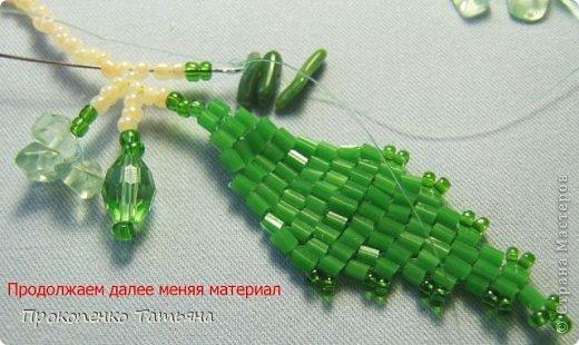 Мастер-класс Бисероплетение: Кисточки для лариата-жгута Бисер. Фото 10