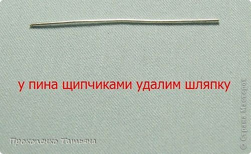 Мастер-класс Бисероплетение: Кисточки для лариата-жгута Бисер. Фото 14