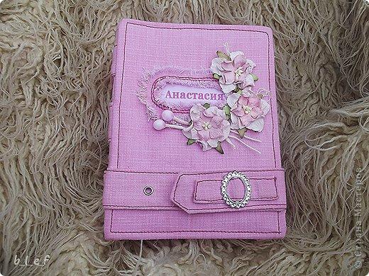 Поделка, изделие, Скрапбукинг: Розовый мини альбом. Фото 1