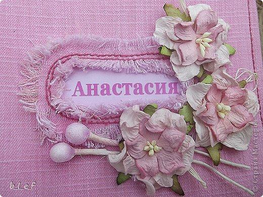 Поделка, изделие, Скрапбукинг: Розовый мини альбом. Фото 2