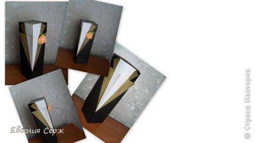 Поделка, изделие Бумагопластика: Упаковка для мужского подарка! Картон 23 февраля, День рождения. Фото 1