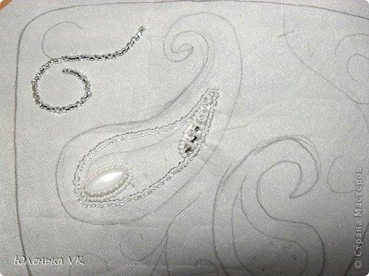 Мастер-класс Вышивка: Мой мастер-класс по вышитым браслетам. Бисер, Бусинки, Карандаш, Кожа, Нитки. Фото 3