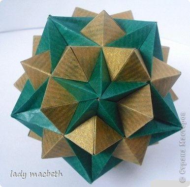 Мастер-класс Кусудама, Оригами