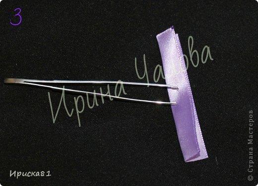 Мастер-класс Цумами Канзаши: Будем делать крокусы? МК крокусов из ткани в технике Канзаши Ленты. Фото 4