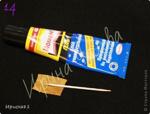 Мастер-класс Цумами Канзаши: Будем делать крокусы? МК крокусов из ткани в технике Канзаши Ленты. Фото 15