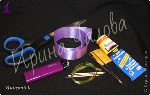 Мастер-класс Цумами Канзаши: Будем делать крокусы? МК крокусов из ткани в технике Канзаши Ленты. Фото 2