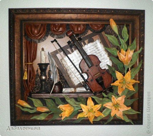 """Мастер-класс Коллаж: Картина из кожи.""""Скрипка и Лилии"""". Мастер-класс или этапы создания. Часть 1. Кожа. Фото 1"""