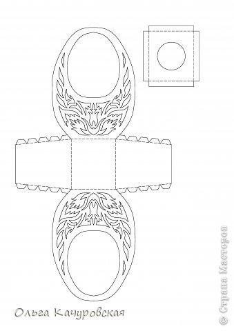 Мастер-класс, Упаковка Вырезание: Пасхальные корзинки Бумага Пасха. Фото 30