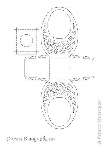 Мастер-класс, Упаковка Вырезание: Пасхальные корзинки Бумага Пасха. Фото 29