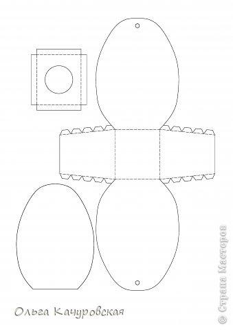 Мастер-класс, Упаковка Вырезание: Пасхальные корзинки Бумага Пасха. Фото 32