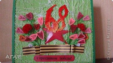 Картина, панно, рисунок Бумагопластика, Квиллинг: С праздником победы! Бумага, Бумажные полосы День победы. Фото 1