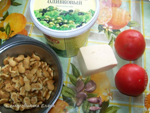 Кулинария Мастер-класс Рецепт кулинарный Салат Крекер +МК Продукты пищевые фото 2