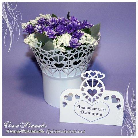 Поделка изделие Свадьба Вырезание Стаканчики ажурные для цветов Бумага