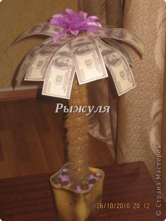 Поделки на юбилей из денег