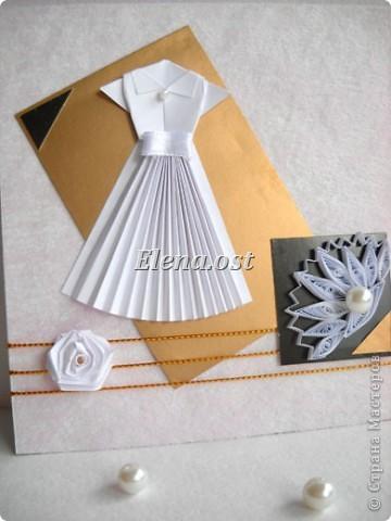 Мастер-класс платье оригами