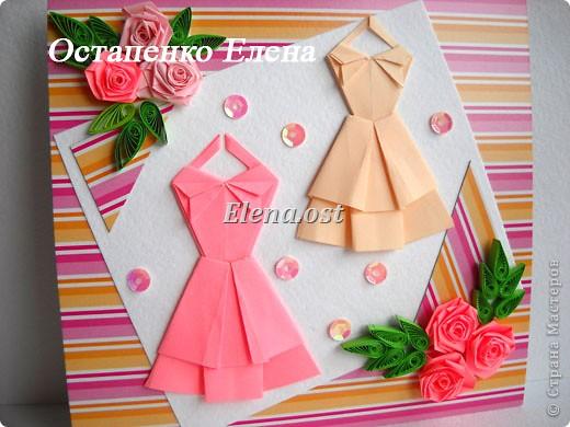 День, красивая открытка с днем рождения оригами