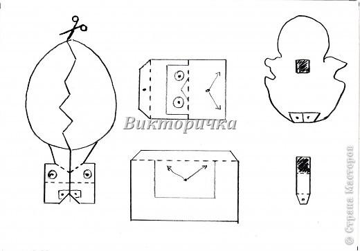 Киригами, pop-up: Открытка