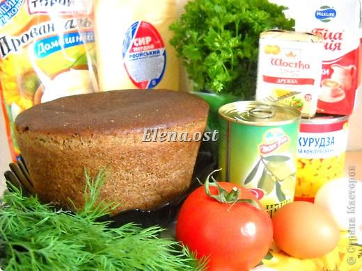 Кулинария, Мастер-класс, Рецепт кулинарный, : Пасхальный хлеб Продукты пищевые Пасха, . Фото 4