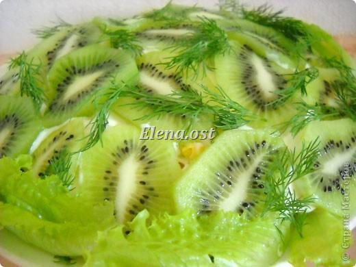 Салат слоеный с киви.    . Фото 1