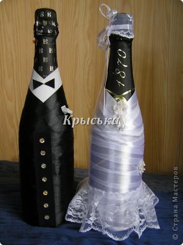 """Декор предметов Моделирование: Свадебные бутылки """"Жених и Невеста"""" Бисер, Бумага бархатная, Бумага гофрированная, Бутылки стеклянные, Клей, Кружево, Ленты, Пайетки Свадьба. Фото 1"""