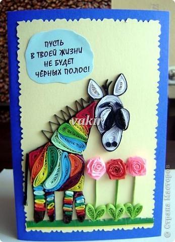 Открытка Квиллинг: Снова открытка с сюрпризом Бумага День рождения. Фото 1