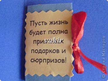Открытка Квиллинг: Снова открытка с сюрпризом Бумага День рождения. Фото 5