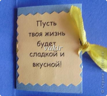 Открытка Квиллинг: Снова открытка с сюрпризом Бумага День рождения. Фото 7