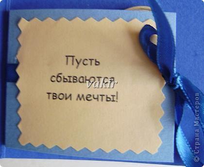 Открытка Квиллинг: Снова открытка с сюрпризом Бумага День рождения. Фото 9
