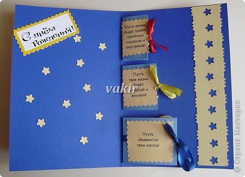 Открытка Квиллинг: Снова открытка с сюрпризом Бумага День рождения. Фото 4