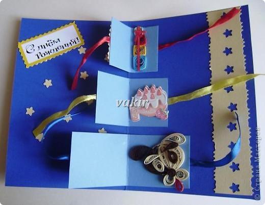 Открытка Квиллинг: Снова открытка с сюрпризом Бумага День рождения. Фото 11