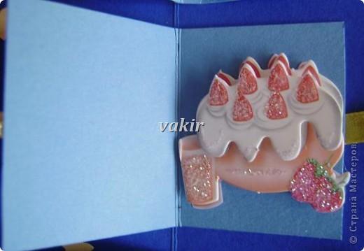 Открытка Квиллинг: Снова открытка с сюрпризом Бумага День рождения. Фото 8
