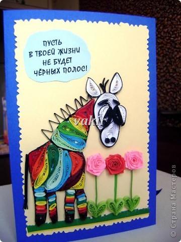 Открытка Квиллинг: Снова открытка с сюрпризом Бумага День рождения. Фото 12